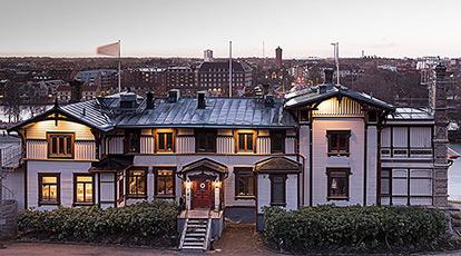 mysiga hotell södra sverige